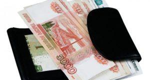 В Джанкое коммунальщик начислил себе зарплату в 140 тысяч рублей