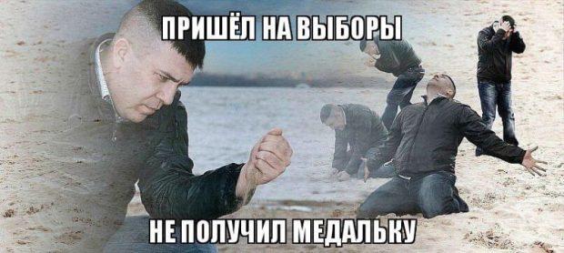 Скандал с медалями в Севастополе, поиск крайнего и причем тут выборы