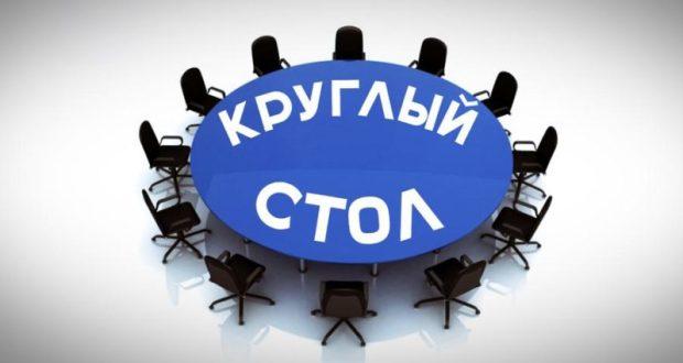Севастопольский «Доброволец» приглашает на круглый стол по «мусорным тарифам»