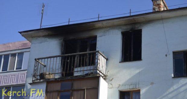 Недоброе утро. В Керчи сгорела квартира