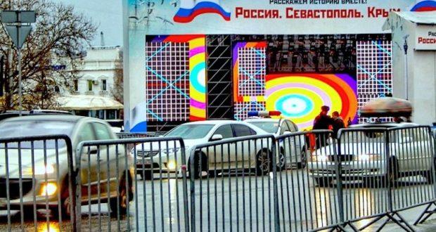 Севастополь к приезду Путина готов