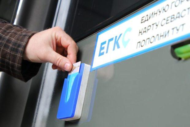 1 апреля в общественном транспорте Севастополя начнёт действовать электронная карта