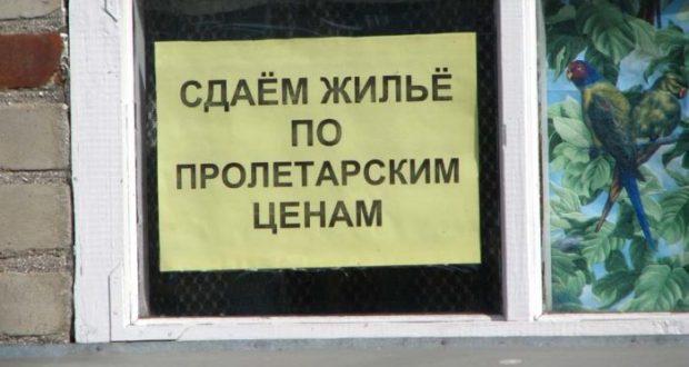 Летом в Севастополь? Бронируйте жильё уже сейчас. Едете на майские праздники? Готовьте деньги