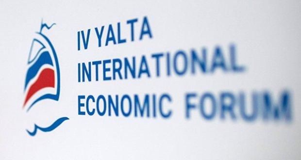 В Крыму открылся Ялтинский международный экономический форум