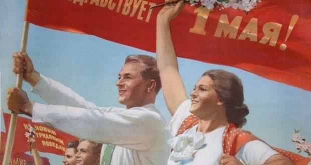 Первомай в Евпатории: шествие и митинг-концерт