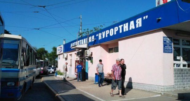 В Крыму пересмотрят стоимость проезда в общественном транспорте