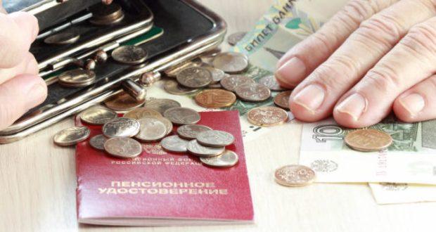Пенсионный фонд: как оформить получение пенсии по доверенности