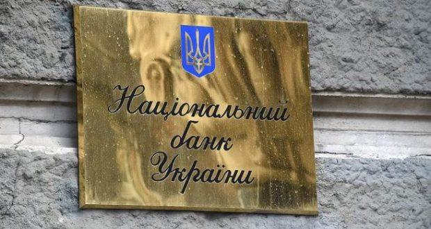 Нацбанк Украины выпустил памятные монеты с изображением Крыма