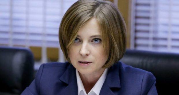 Депутат Госдумы РФ Наталья Поклонская считает, что Украина занимается морским терроризмом