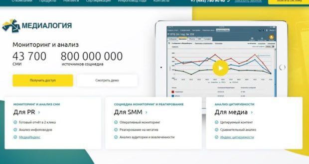 По итогам марта Сергей Аксёнов вошёл в пятерку самых цитируемых губернаторов-блогеров