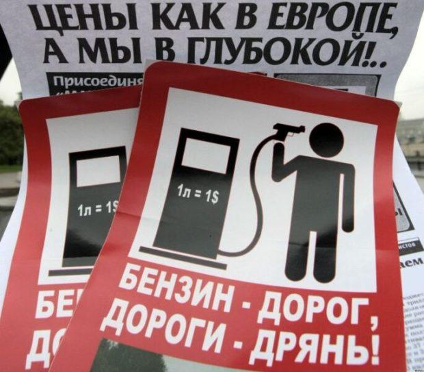 И снова о росте цен на бензин в Крыму. Позиция нефтетрейдера