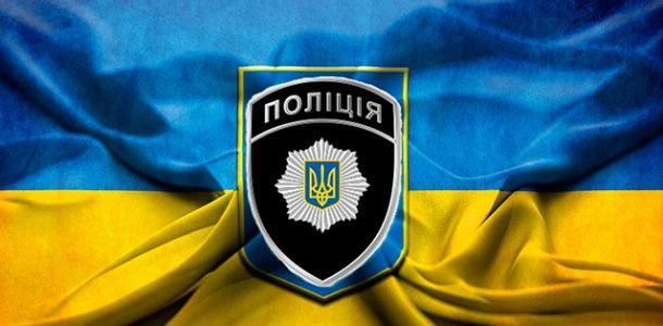 Украинская полиция Крыма и Севастополя заступит на дежурство 14 мая