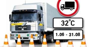 На дорогах Крыма с 1 июня ограничат движение фур и большегрузов