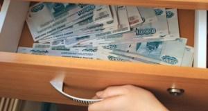 Житель Красноперекопского района лишился 350 тыс рублей. Сын постарался