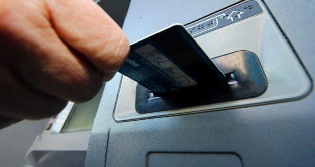 Севастопольские полицейские задержали подозреваемого в краже денег с банковской карты