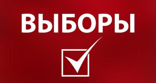 В июне в Крыму… снова выборы