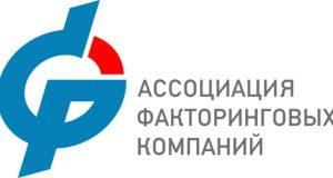 Ассоциация факторинговых компаний на семинаре ФАТФ в Москве