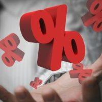 Мнение экспертов: как изменятся ставки по ипотеке в 2020 году