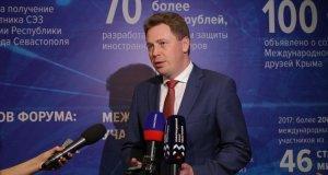 """Дмитрий Овсянников: """"В Севастополе в ФЦП включат порядка 70 объектов"""""""