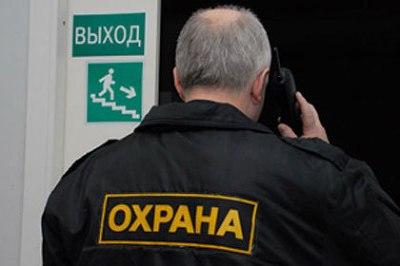 За сотрудника-«силовика» оштрафован директор севастопольской охранной фирмы