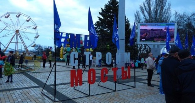 В Керчи будут отмечать открытие Крымского моста. С песнями и без алкоголя