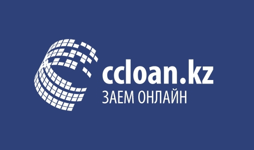 Микрокредит наличными ccloan.kz - если деньги нужны прямо сейчас