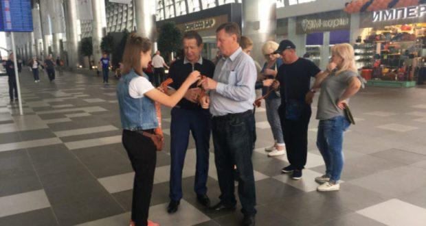 """В аэропорту Симферополя - акция """"Георгиевская ленточка"""""""