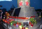 Дождь не помешал участникам крымской акции «Зажги свечу памяти»