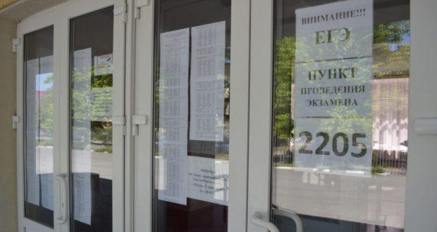 В Крыму выпускники сдали первый обязательный предмет Государственной итоговой аттестации