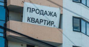 Объем продаж недвижимости в Крыму и в Севастополе с начала года вырос в 2,5 раза