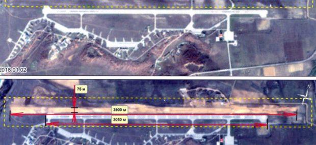 Откуда в Киеве фото из космоса строительства взлетно-посадочной полосы на аэродроме «Бельбек»