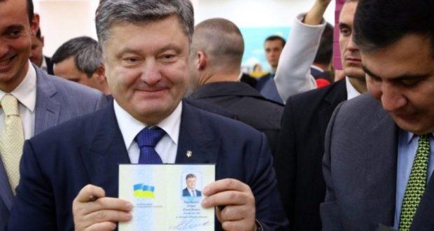 Порошенко передумал лишать украинского гражданства крымчан с паспортами граждан РФ