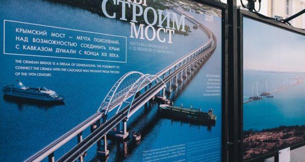 Смотрим «Мост». Фильм о Крымской Стройке Века