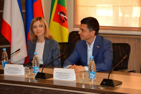 Крымская Евпатория и французский Мариньян отныне города-побратимы