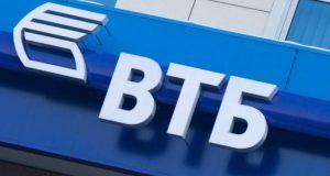 Банк ВТБ в Крыму работать не планирует