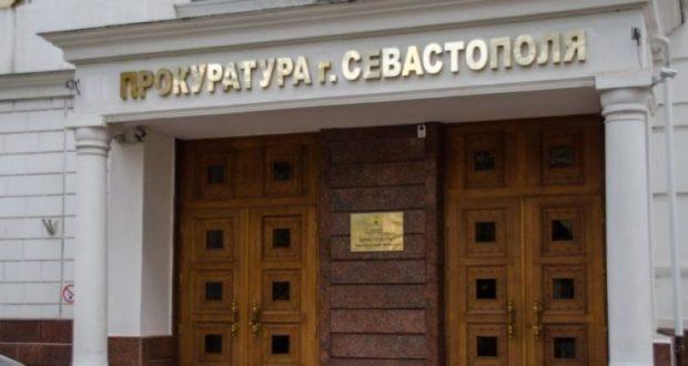 Севастопольская прокуратура хочет запретить работу еще пяти торговых центров