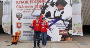 Сборная Крыма завоевала Кубок России по спорту сверхлегкой авиации
