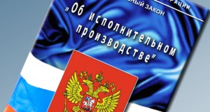 Минюст России предложил перечень сведений, которые банки и налоговики обязаны будут предоставлять в рамках исполнительного производства