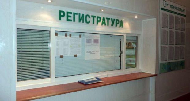 Талонную систему в медучреждениях Крыма ликвидируют полностью