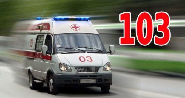 """В Симферополе телефон скорой помощи """"103"""" снова работает"""