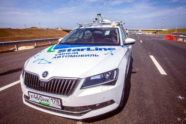 На автоподходе к Крымскому мосту завершились испытания отечественного беспилотного транспорта