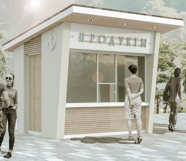 Без изысков. В Севастополе утвердили концепцию конструкций торговых объектов