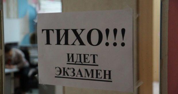 В Крыму экзамен по русскому языку сдадут более 10 тысяч одиннадцатиклассников