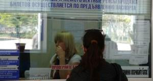 «Крымавтотранс» начнет продавать билеты на автобусы онлайн