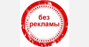 """В Симферополе, прокуратура Киевского района """"освободила"""" историческое здание от рекламы"""