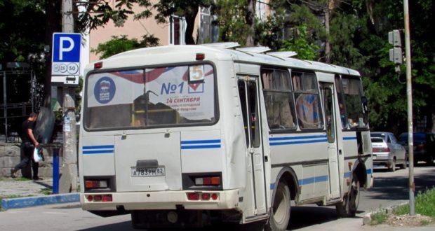 Что возмутило туристов в Феодосии? Транспорт