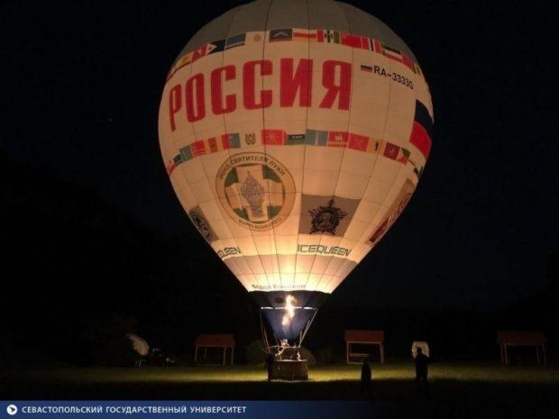В честь экспедиции «Крымская кругосветка» запустили Гигантскую копию аэростата Федора Конюхова