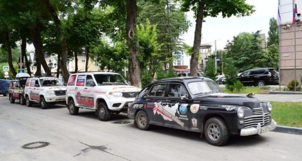 В Симферополе встретили участников автопробега «Юнармия - от Победы к Победам!»