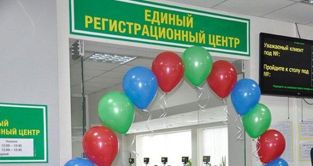 В Симферополе открылся Единый регистрационный центр для налогоплательщиков