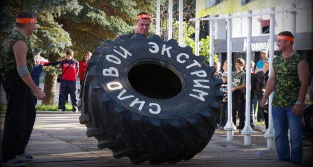 12 июня в Севастополе - Фестиваль силового экстрима